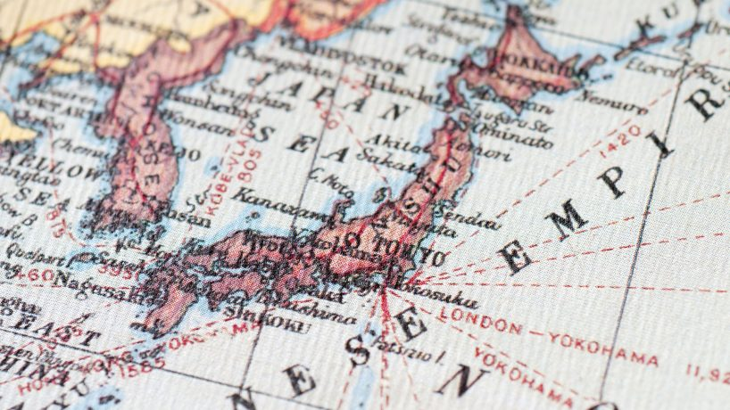 Cartes du Japon images et informations