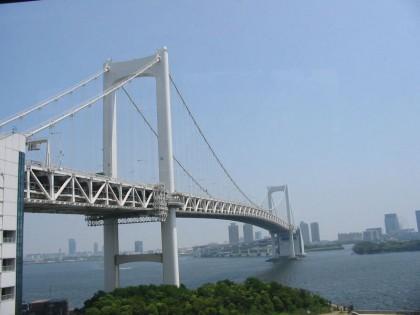 Pont arc en ciel Tokyo