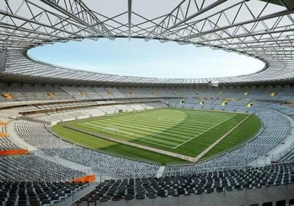 Stades Coupe du monde Brésil 2014