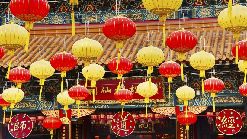 Traditions chinoises